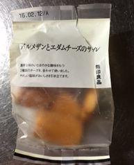 Mujirusi_kukki